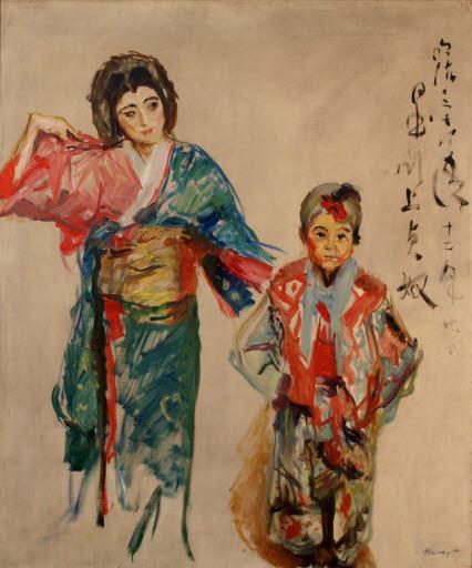 Porträt der Tänzerin Sadayakko (1871 - 1946) mit ihrem Ziehsohn Raikichi