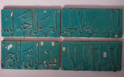 Vier Fliesen mit Koransuren (Baukeramik)